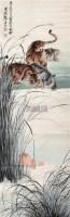 三虎图 立轴 设色纸本 - 张善孖 - 中国近现代书画 - 2006秋季艺术品拍卖会 -收藏网