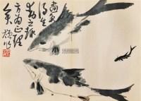 鱼 镜心 设色纸本 - 139807 - 中国书画三 - 2011首届大型书画精品拍卖会 -收藏网