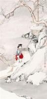 扫雪图 镜心 设色纸本 - 4592 - 中国书画(二) - 2011春季艺术品拍卖会 -中国收藏网