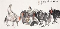 牧场之春 镜片 纸本 - 4594 - 中国书画 - 2011春季艺术品拍卖会 -收藏网