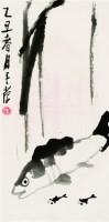 崔子范鱼 -  - 中国书画 - 2007秋季艺术品拍卖会 -收藏网