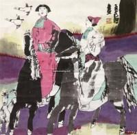 人物 镜框 设色纸本 - 127994 - 中国书画(二) - 2011年夏季拍卖会 -收藏网