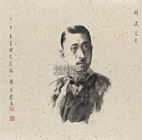 胡适先生 镜框 设色纸本 - 129875 - 名家作品二 - 2011广州艺术博览会夏季名家作品拍卖会 -收藏网