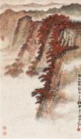 万山红遍 立轴 设色纸本 - 陈维信 - 中国书画专场 - 2011秋季拍卖会 -收藏网