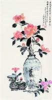 陈石濑(1913-2001)瓶花图 - 陈石濑 - 中国书画 - 2008年秋季大型艺术品拍卖会 -收藏网