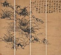 兰竹通景 四屏 水墨纸本 - 116478 - 中国古代书画 - 2006秋季拍卖会 -收藏网