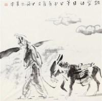 飘云的日子 画心 水墨纸本 -  - 中国书画(二) - 2011秋季拍卖会 -收藏网
