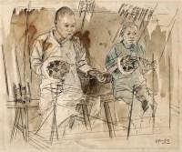 -  - 中国近现代名家书画珍品专场 - 2011首届秋季拍卖会 -中国收藏网