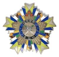 西安蒙难纪念章 -  - 辛亥藏珍II - 第307次拍卖会辛亥藏珍II -收藏网