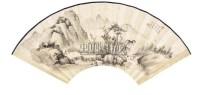 山水 书法 扇面 - 刘未林 - 中国书画 - 第30届艺术品拍卖交易会 -收藏网