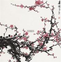 春浓 镜片 设色纸本 - 117106 - 中国书画 - 2011秋季艺术品拍卖会 -收藏网
