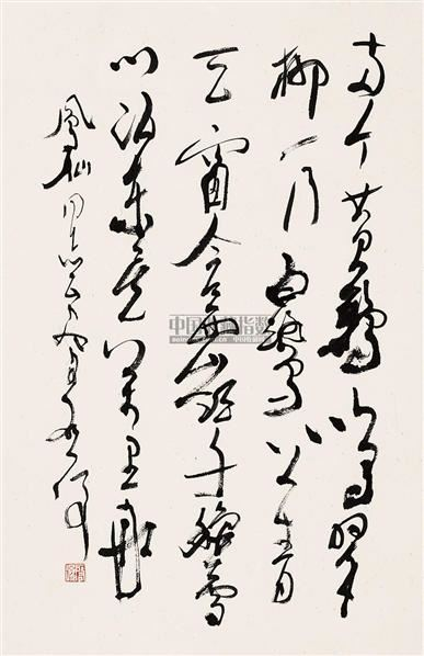 书法 镜心 水墨纸本 - 127890 - 中国书画(二) - 2009新春书画(第63期) -收藏网