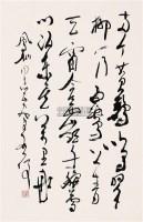 书法 镜心 水墨纸本 - 魏启后 - 中国书画(二) - 2009新春书画(第63期) -中国收藏网