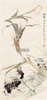 花鸟 立轴 纸本 - 6106 - 文物商店友情提供 - 庆二周年秋季拍卖会 -收藏网