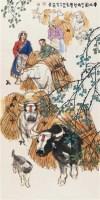 丰收图 镜心 设色纸本 - 20236 - 当代书画 - 2011春睡轩中国名家书画精品秋季拍卖会 -收藏网