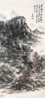 山水 立轴 - 黄宾虹 - 中国书画 - 2011年春季艺术品拍卖会 -收藏网