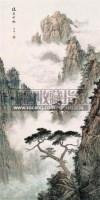 深谷奇松 立轴 设色纸本 -  - 中国书画 瓷器工艺品 - 2007迎新艺术品拍卖会 -收藏网