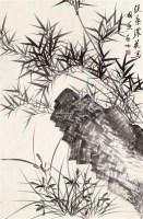 竹石图 立轴 纸本 - 127886 - 中国书画 - 2011中国艺术品拍卖会 -收藏网
