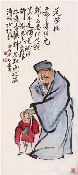 送学图 立轴 纸本 - 116087 - 中国书画 - 2011中国艺术品拍卖会 -收藏网
