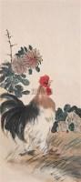 鸡 立轴 设色纸本 -  - 海上旧梦(四) - 2010年春季艺术品拍卖会 -中国收藏网