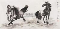 三马图 镜心 水墨纸本 - 尹瘦石 - 中国书画 - 2006秋季拍卖会 -收藏网