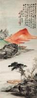 张大千 仿石涛山水 立轴 - 张大千 - 中国书画专场 - 2007年仲夏拍卖会 -收藏网