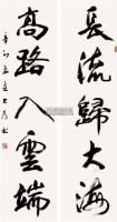 书法对联 软片 纸本 - 114744 - 书法专场 - 2011首届中国书画拍卖会 -收藏网