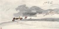 西藏寻梦 软片 - 范华 - 中国书画 - 2011年春季艺术品拍卖会 -收藏网