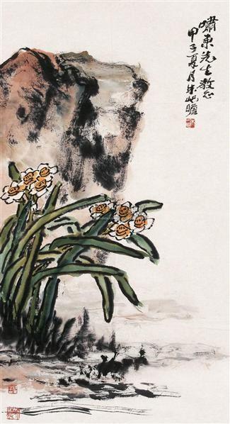 踏青 油画 - 141111 - 油画、水彩画专场 - 2005秋季艺术品拍卖会 -收藏网