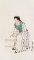 人物 立轴 设色纸本 - 132557 - 中国书画 - 2008太平洋迎春艺术品拍卖会 -收藏网