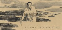 平沙落雁 镜框 设色纸本 - 129875 - 名家作品二 - 2011广州艺术博览会夏季名家作品拍卖会 -收藏网