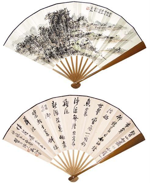 黄宾虹山水 -  - 书画 - 2008迎春书画艺术精品拍卖会 -中国收藏网