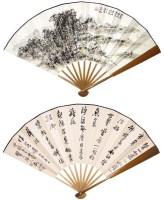 黄宾虹山水 -  - 书画 - 2008迎春书画艺术精品拍卖会 -收藏网