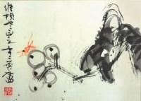 枇杷草虫 -  - 中国书画 - 北京艺海雅趣 艺术精品拍卖会 -收藏网