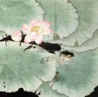 青蛙与荷花 镜心 设色纸本 - 121458 - 关东名家书画专场(三) - 2011秋季艺术品拍卖会 -收藏网