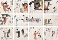 戏剧人物 册页 (十二开) 设色纸本 - 高马得 - 中国书画(二) - 2006春季拍卖会 -收藏网
