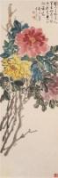 花卉 立轴 纸本 - 116608 - 中国书画(一) - 2011春季艺术品拍卖会 -收藏网