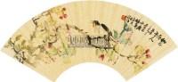 花鸟 扇面 设色泥金 - 任伯年 - 中国书画(一) - 2010秋季艺术品拍卖会 -收藏网