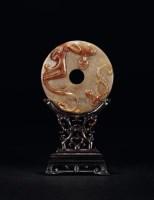 带红皮出廓双螭玉壁 -  - 瓷器工艺品 - 唐颂雅集2011秋季拍卖会 -收藏网
