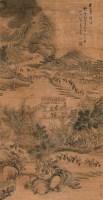 山水 立轴 纸本设色 - 149973 - 中国书画 - 2005年春季拍卖会 -收藏网