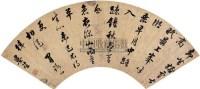 行书五言诗 扇面 水墨纸本 - 娄坚 - 中国古代书画 - 2008秋季拍卖会 -收藏网