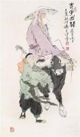 老子出关 立轴 设色纸本 - 119562 - 中国书画 - 2005秋季艺术品拍卖会 -收藏网