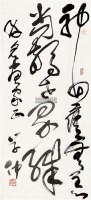 草书 立轴 纸本 - 133004 - 中国书画(一) - 2011年春季拍卖会 -收藏网