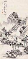 山静日长 立轴 水墨纸本 -  - 中国书画 - 2011秋季拍卖会 -收藏网