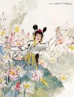 人物 镜心 设色纸本 - 4527 - 中国书画 - 2011首届书画精品拍卖会 -收藏网