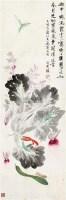 蔬果草虫图 立轴 设色纸本 - 116800 - 中国书画专场 - 首届艺术品拍卖会 -收藏网
