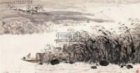 山水 镜心 设色纸本 - 2538 - 中国近现代书画 - 2006秋季艺术品拍卖会 -收藏网