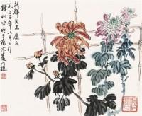 秋色满园 镜心 设色纸本 -  - 中国书画专场 - 2011秋季拍卖会 -收藏网