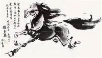 奔马 镜心 设色纸本 - 孙多慈 - 中国书画 - 2009春季艺术品拍卖会 -收藏网