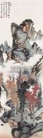 山水 立轴 设色纸本 - 116788 - 中国书画专场 - 2008第三季艺术品拍卖会 -收藏网